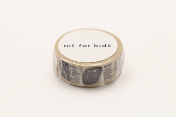 mt for kids 星座