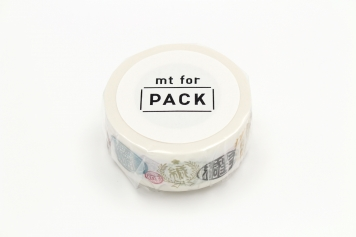 mt for PACK 封緘印