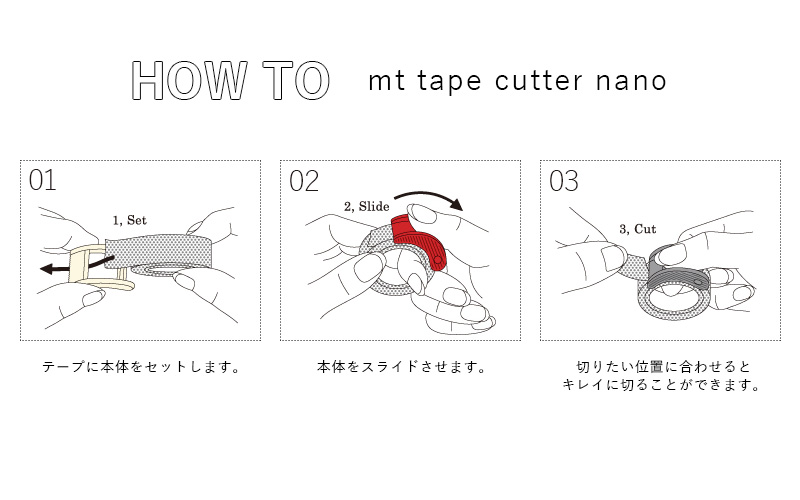 mt tape cutter nano15㎜用×3set