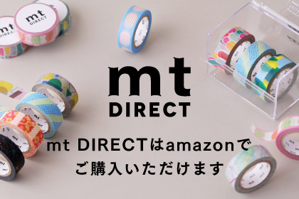 mtDIRECT (Amazon)