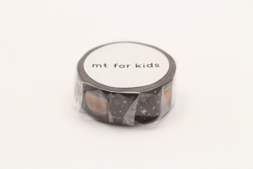 mt for kids 惑星